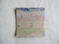 出雲折り紙(20枚) ~ 部屋の飾り、ポチ袋、コースターにも。おしゃれな和紙の折り紙セットです。