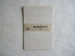絵手紙用はがき (耳あり・5枚)