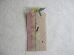 書籍用和紙しおり (3枚)