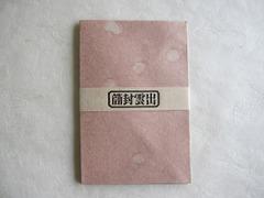出雲洋封筒 (出雲水玉紙・5枚)