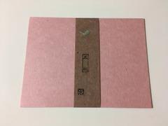 案内状用和紙(ピンク・5枚)