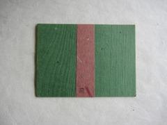 案内状用和紙(緑・5枚)