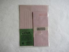レターセット (ピンク)