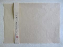 出雲雁皮紙 (板干し・小判・1枚)