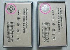 和紙の活版名刺(200枚、基本印刷+箔押し・プレスから押し、初回注文)~ 高級和紙へオリジナルデザインを印刷します!