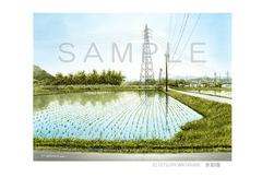 <水彩画>「田園」 ポストカード