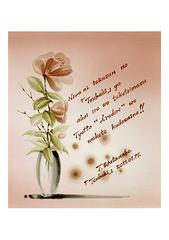 <素彩画>椿の花弁絵の具で描く「椿」 A4アートポスター