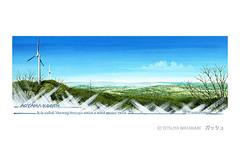 <ガッシュ>「風の通り道」 ポストカード