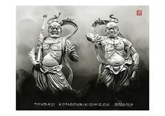 <墨画>「金剛力士像」 A4アートポスター