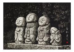 <素彩画>石絵の具で描く「お地蔵さん」 A4アートポスター