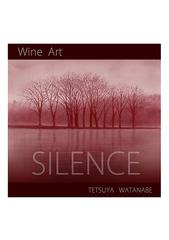 <ワイン画>赤ワインで描く「静寂」 A4アートポスター