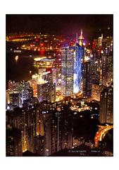 <水彩画>「香港」 A4アートポスター