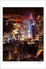 <水彩画>「香港」 ポストカード