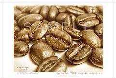 <素彩画>「コーヒー豆」  ポストカード