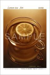 <素彩画>「レモンティー」 ポストカード