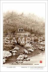 <素彩画>「大正時代の煉瓦造建築」 ポストカード