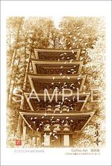 <コーヒー画>「室生寺」 ポストカード