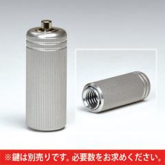 外(はず)せんナット φ20mm  M12  No.750N キーコード、同一キー