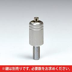 外(はず)せんボルト φ16mm  M8-16 No.750 キーコード、同一キー