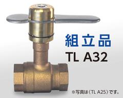 TL A32〈キッツ製〉青銅製400型 ねじ込み形 ボールバルブ・ロングネック