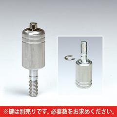 外(はず)せんボルト φ16mm M6-19.5-12E 〈Eリング固定タイプ〉 No.750 キーコード、同一キー