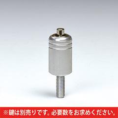 外(はず)せんボルト φ16mm  M6-16 No.750 キーコード、同一キー