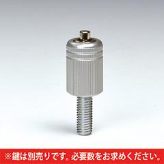外(はず)せんボルト φ18mm  M8-20 No.750 キーコード、同一キー