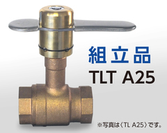 TLT A25〈キッツ製〉青銅製400型 ねじ込み形 ボールバルブ・ロングネック