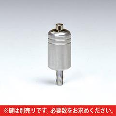 外(はず)せんボルト φ16mm  M5-12 No.750 キーコード、同一キー