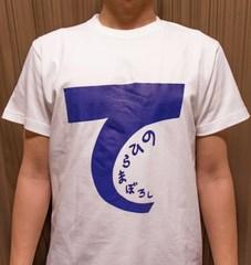 [Tシャツ] てのひらまぼろし