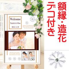結婚式ウェルカムボード ウェディングボード(写真)A3「Traditional」