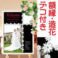 結婚式ウエルカムボード 写真タイプ A3サイズ 「Love orver」