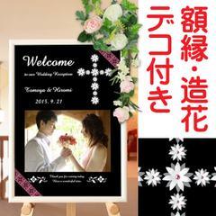 結婚式ウェルカムボード ウェディングボード 写真入り A3「Angel heart」