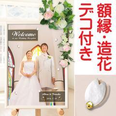 結婚式ウェルカムボード ウェディングボード 写真入り A3「Sprite wish」