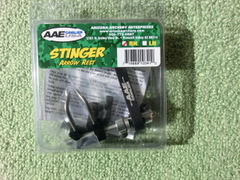 AAE STINGER REST