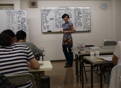 【新規】阪口すみ直伝 薬膳内科学クラス 2019年度<全5回一括コース>