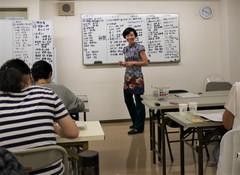 【新規】阪口珠未直伝 中医学の基礎短期クラス 2019年度<全3回一括コース>