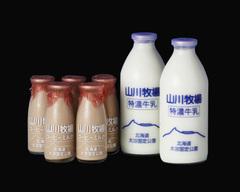 商品番号① 特濃牛乳900ml/2本 コーヒーミルク180ml/5本