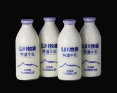 商品番号② 特濃牛乳900ml/4本