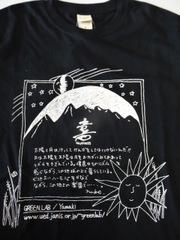 オーガニックコットンTシャツ/HAPPINESS山喜