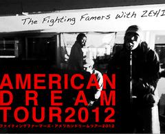 AMERICAN DREAM TOUR2012