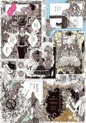 ステッカー「短編漫画集」
