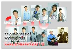 【萬雅之オリジナルカレンダー2016】