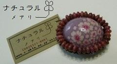 桜柄の帯留め