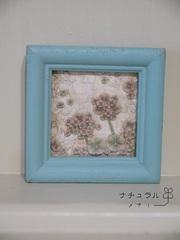 アンティーク紫陽花(額絵)