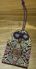 お守り袋…(紫)