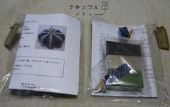 【ハロウィンかぼちゃ手作りキッド】…ポリマークレイ製