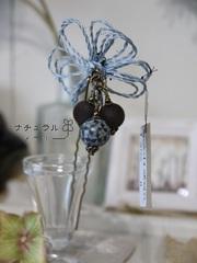 麻とフエルト玉の花かんざし