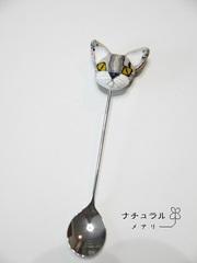 猫スプーン(キジグレー)