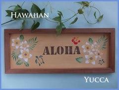夏♥ ハワイアンのウエルカムボード トールペイント